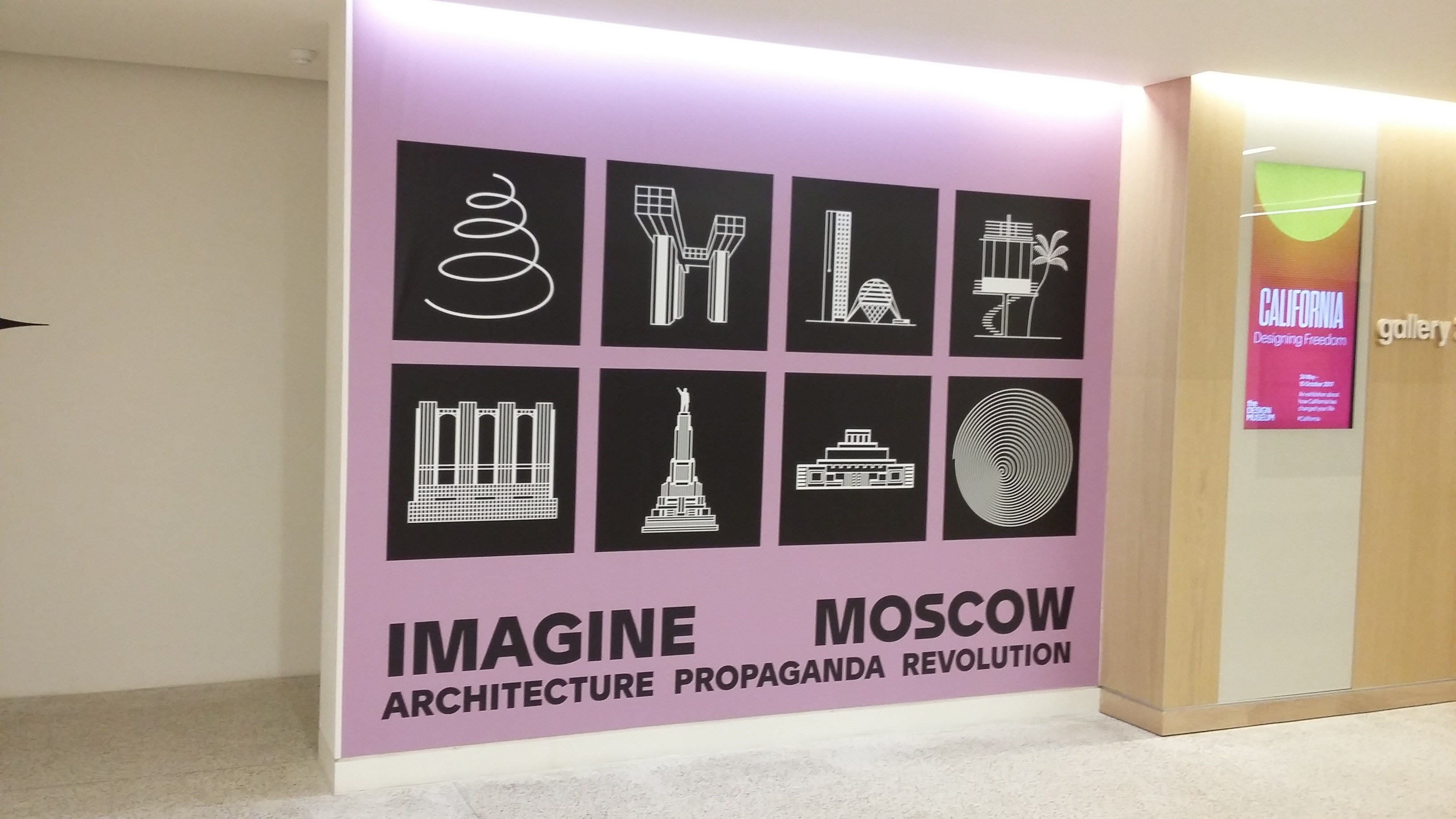 Imagine Moscow exhibition