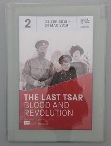 last tsar poster