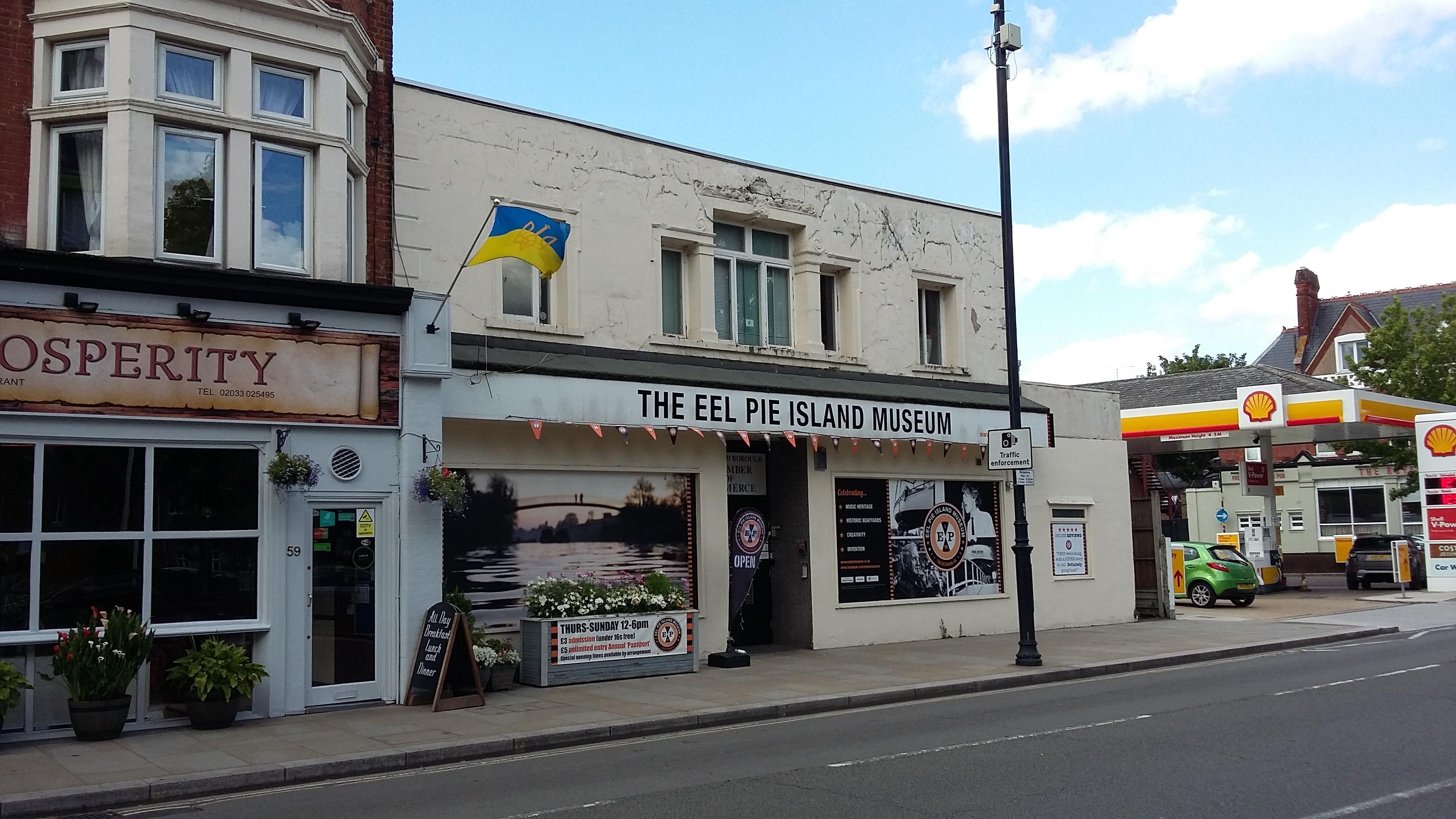 Eel Pie Island Museum