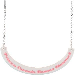 Friends Princess Consuela Banana Hammock Necklace